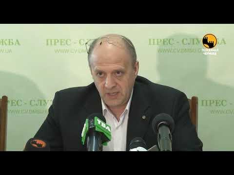 Телеканал ЧЕРНІВЦІ: Про забезпечення протидії нелегальній міграції на території Буковини