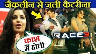 Baixar Salman Khan के RACE 3 TRAILER पर Katrina Kaif ने ये क्या बोल डाला