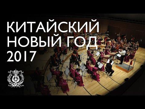 МГК им Чайковского Концертные залы Большой зал