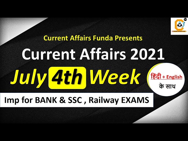 July 4th Week Current Affairs MCQ 2021   Weekly Current Affairs MCQ    Best 100+ Current Affairs MCQ