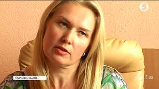 Скандал у Кропивницькому  Чиновник хабарник повернувся на роботу