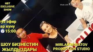 MIRLAN MURATOV PRODUCTION STUDIO EXCLUSIVE SHOW