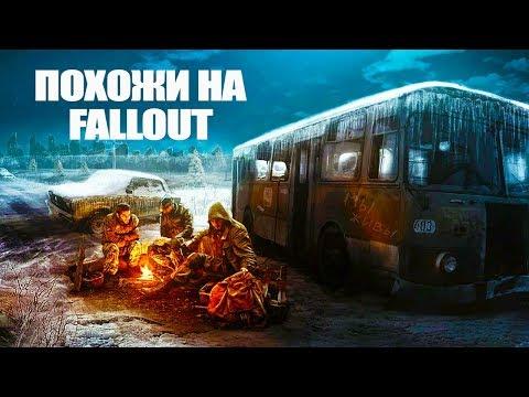 TOP 13 игр с одиночными кампаниями, похожие на Fallout