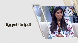 الفنان اياد نصار، الفنانة انجي المقدم والفنان فراس السعيد - الدراما العربية