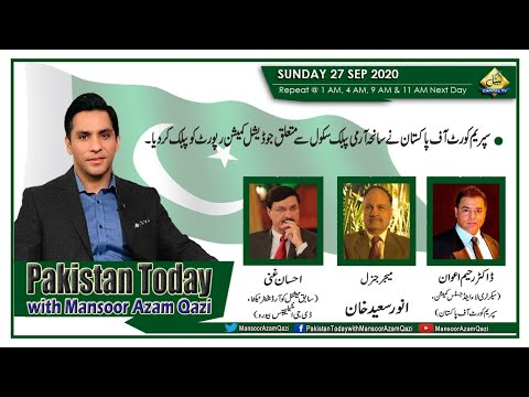 Mansoor Azam Qazi Latest Talk Shows and Vlogs Videos