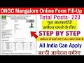 How To Apply ONGC MANGALORE REFINERY Recruitment Online Form Fill UP | ONGC MRPL form Online Apply