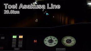 東京都交通局 都営地下鉄浅草線の運転シミュレータのプレイ動画です。 ...