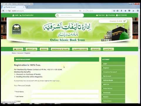 How to Download Monthly Magazine Mahasin E Islam on your Computer for free.