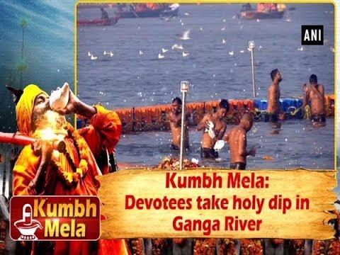 Kumbh Mela: Devotees take holy dip in Ganga River - Uttar Pradesh News