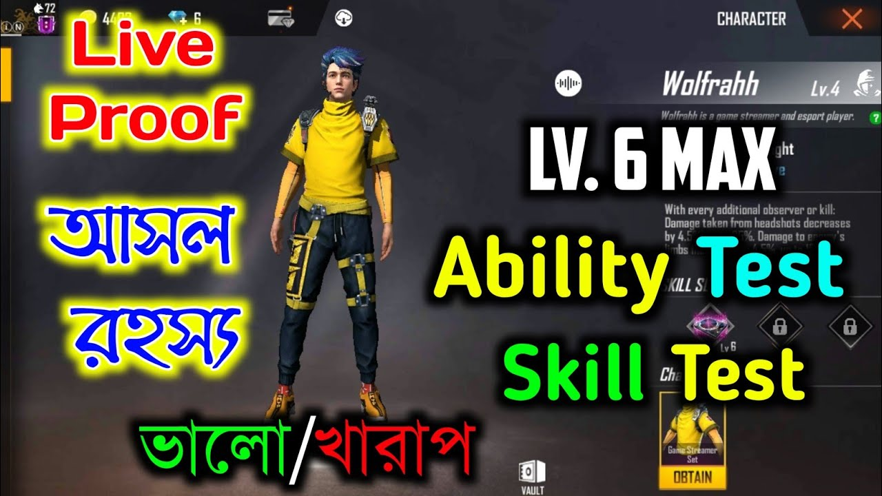 FREE FIRE WOLFRAHH CHARACTER ABILITY TEST - NEW CHARACTER ...
