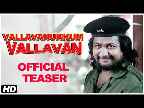 Vallavanukkum Vallavan | Official Teaser | Bobby Simha | Sshivada | Karunakaran | Vijay Tesingu