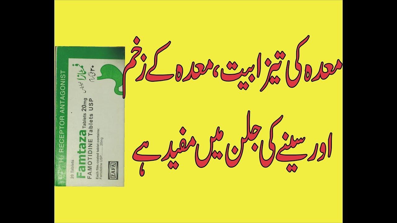 vidalista 60 mg price in india