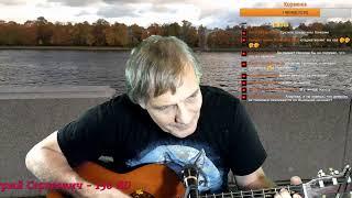 Песни под гитару Бессмертный Высоцкий. Посмотришь - сразу скажешь....TB №227