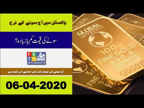 aaj-ka-gold-rate-|-gold-rate-today-22k-|-24-karat-gold-price-today-|-06-apr-2020-|-fbtv-markets