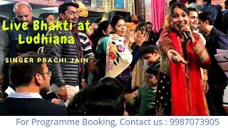 New Year Jain Bhakti # Non Stop Volume # Singer Prachi Jain