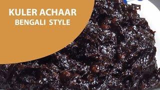 Kuler Achaar ( Sour Berry Pickles)