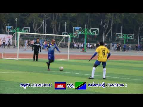 November 19, 2017: International Student Friendship Football match between Cambodia and Tanzania