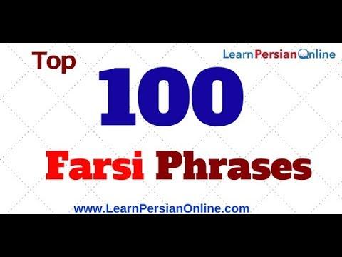 Top 100 Farsi Phrases