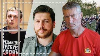 Дело Голунова - срали да упали. Леонид Волков - административка пожизненно? Пропавший форум.