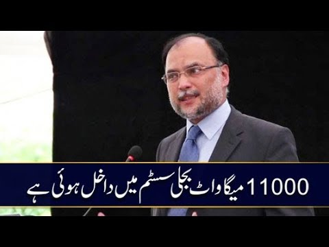 CapitalTV; 11000 megawatt electricity has been added to the national grid