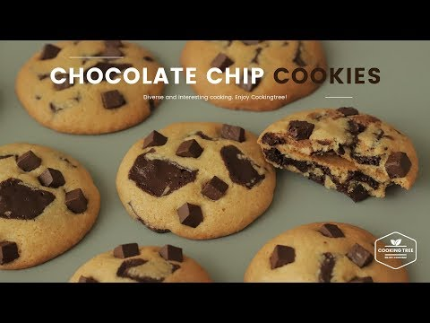 달콤바삭!🍪 초콜릿칩 쿠키 만들기 : Chocolate chip Cookies Recipe : チョコレートチップクッキー | Cooking tree