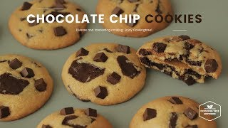 달콤바삭!🍪 초콜릿칩 쿠키 만들기 : Chocolate chip Cookies Recipe : チョコレートチップクッキー | Cooking tree
