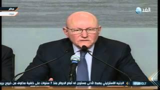 بيان تمام سلام  رئيس الوزراء اللبناني في المؤتمر الصحفي بشأن قرار #السعودية وقف المساعدات
