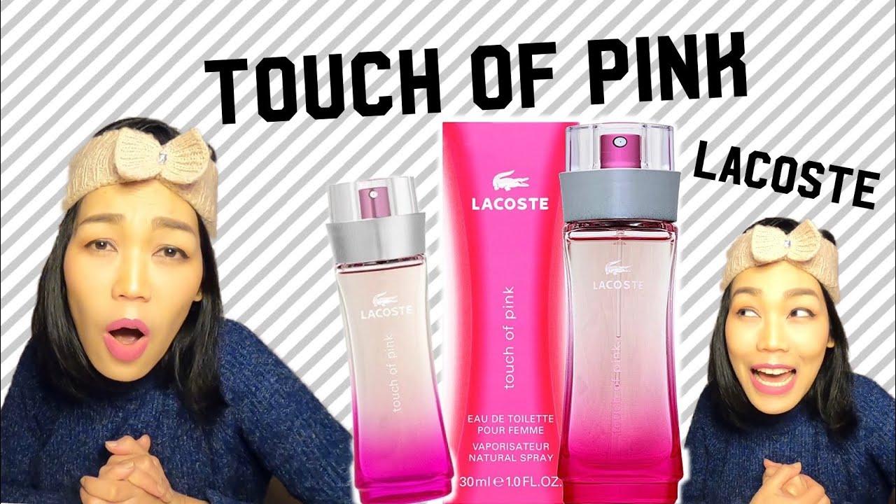 Lacoste touch of pink | รีวิวน้ำหอม กลิ่นสบายๆ