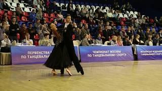 Карпачев Арсений - Конина Полина, Финал, Танго