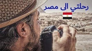 Sharm El Sheikh | My Travel diary to Egypt - VOLG #4 شرم الشيخ -