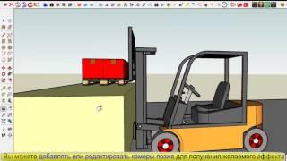 Animator Бета - Урок 4 - Добавляем камеры