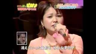 """『みんな夢の中』 ☆  夏川りみ Rimi Natsukawa """" ピアノ 醍醐弘美 """""""