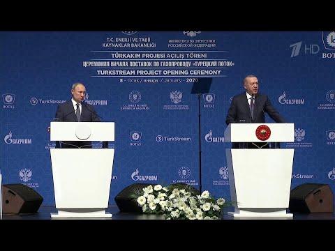 Резкое обострение ирано-американских отношений в ходе переговоров обсудили лидеры России и Турции.