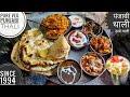 Desi Dhabe Wali Pure Veg Punjabi Thali   पंजाबी थाली In Bangalore Since 1994   Street Food India