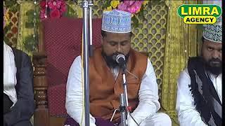 Aamade Mustafa Confrence | 12 Nov. 2019 | Kevalpur Behraich | LIMRA AGENCY LIVE