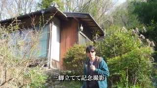 2014年4月8日、車中泊しながら浜田省吾さんゆかりの地を巡ってきました...