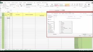 Урок №1. Добавление надстройки Календарь в Microsoft Excel  Видео 1