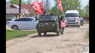 В Альметьевске продолжают чествовать ветеранов Великой Отечественной войны