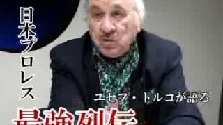 日本のプロレスを全て知る男。 熱く語ります。