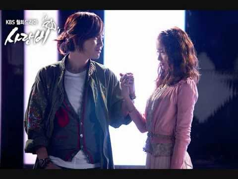 Ha Na's Ringtone (Love Rain)