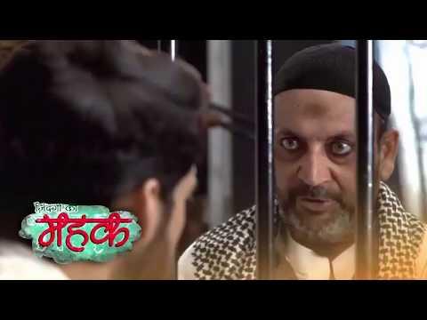 Zindagi Ki Mehek   7th Feb    New Twist In The Serial