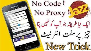 Jazz Free Internet 2018 No Code No Proxy Using Web Tunnel New Trick