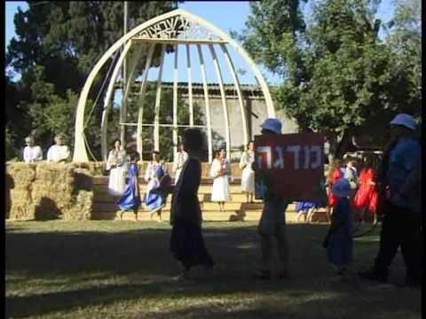 Shavuot Kibbutz Gan Shmuel