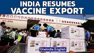 World welcomes India's restart of Vaccine Maitri, exports to neighbourhood | Oneindia News