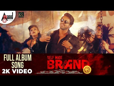 self-made-brand-||-kannada-album-2k-video-song-||-kiran-raj-||-chirayu-||-manizenna-||-dhananjaya.b