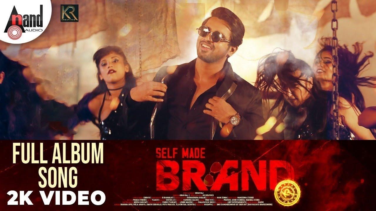 Self Made Brand    Kannada Album 2K Video Song    Kiran Raj    Chirayu    Manizenna    Dhananjaya.B