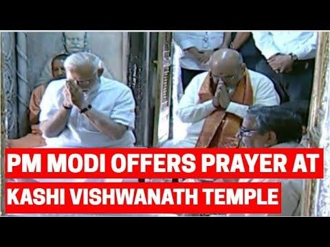 PM Modi offers prayer at Kashi Vishwanath temple