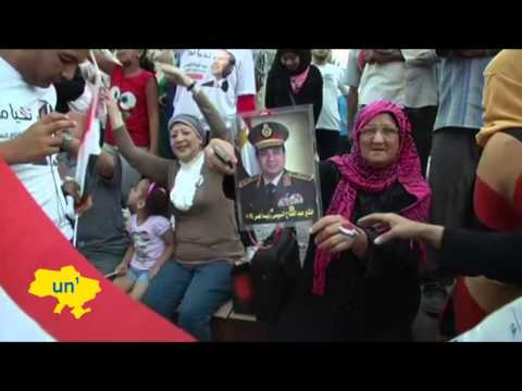 Former Army Chief Rules Egypt: Cairo supporters celebrate al-Sisi's presidential election victory