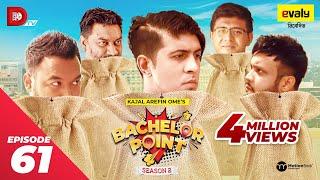 Bachelor Point   Season 2   EPISODE- 61   Kajal Arefin Ome   Dhruba Tv Drama Serial