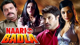 Naari Ka Badla Full Movie | Agnatham | 2019 New Released Full Hindi Dubbed Movie| Suspense Movie